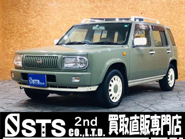 日産 ラシーン タイプII シーダーグリーン・ホワイトレザーシート・ETC