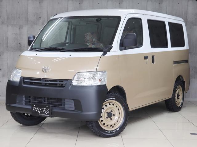 トヨタ ライトエースバン タウンエースキャンパーアルトピアーノ仕様&オリジナルシートC