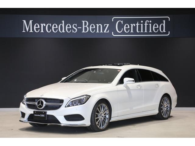 メルセデス・ベンツ CLS400 シューティングブレーク サンルーフ 認定中古車