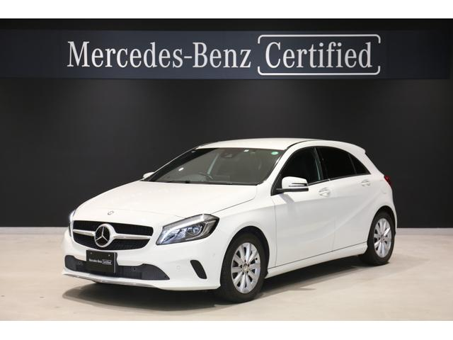 メルセデス・ベンツ A180 スタイル 認定中古車/レーダーセーフティパッケージ/本革巻きステアリング