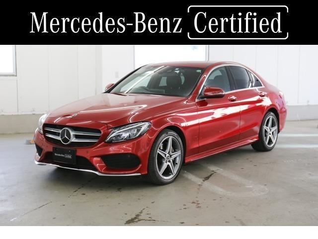 C220d ローレウスエディション 認定中古車/レーダーセーフティパッケージ/ワンオーナー/保証2年