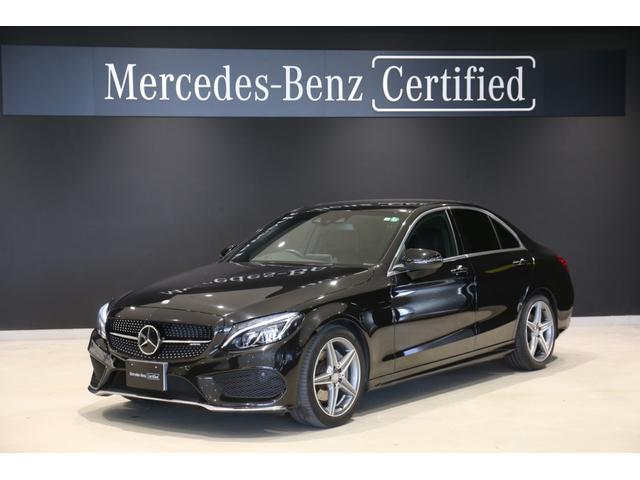 メルセデス・ベンツ Cクラス C200アバンギャルド AMGライン 認定中古車/レーダーセーフティパッケージ