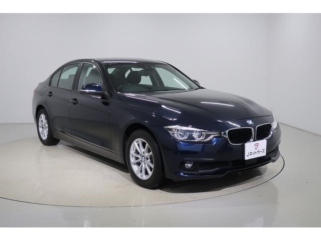 BMW 320d ACC付・衝突軽減ブレーキ・LEDヘッドライト・前席パワーシート・スマートキー・純正アルミホイール・純正HDDナビ バックカメラ Bluetooth ETC