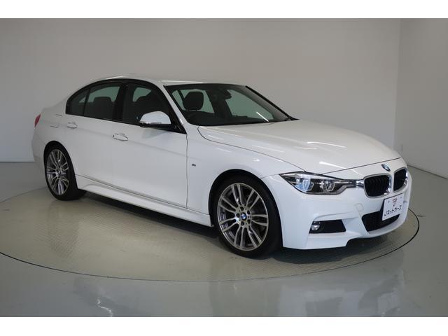 BMW 320d Mスポーツ ACC付・衝突軽減ブレーキ・LEDヘッドライト・スマートキー・純正AW・純正HDDナビ バックカメラ DVD再生 Bluetooth ETC