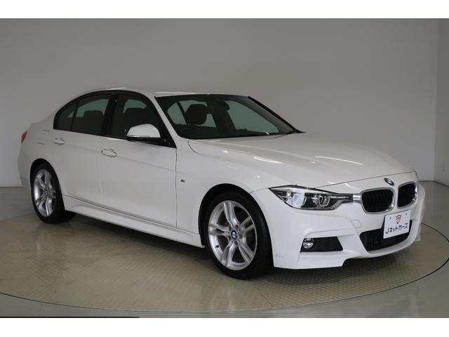 BMW 3シリーズ 320i Mスポーツ ACC付・衝突軽減ブレーキ・LEDヘッドライト・前席パワーシート・スマートキー・純正アルミホイール・純正HDDナビ・バックカメラ・DVD再生・Bluetooth・ETC