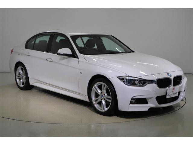 BMW 320i Mスポーツ ACC付・衝突軽減ブレーキ・LEDヘッドライト・前席パワーシート・スマートキー・純正アルミホイール・純正HDDナビ・バックカメラ・DVD再生・Bluetooth・ETC
