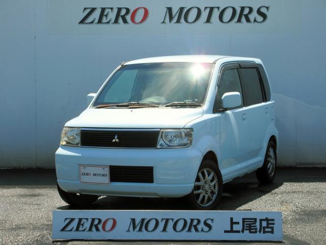 eKワゴン(三菱) サウンドビートエディション M 中古車画像