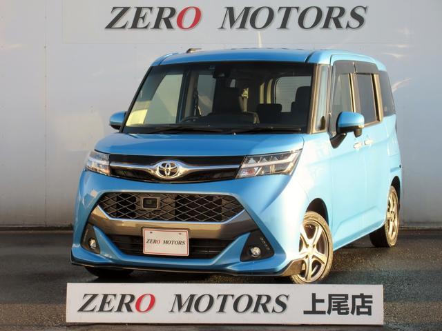 トヨタ タンク カスタムG S ナビ TV バックカメラ 左右電動スライドドア ETC LEDライト 保証付