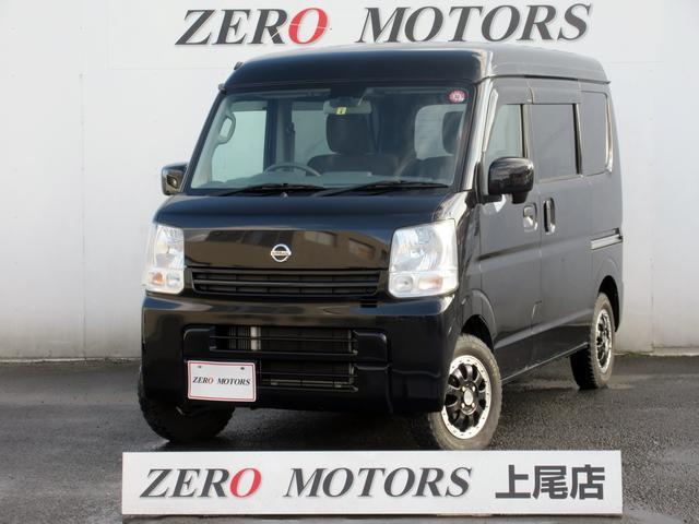 日産 NV100クリッパーバン GXターボ 4WD 無修復歴 キーレス CD ETC 保証付