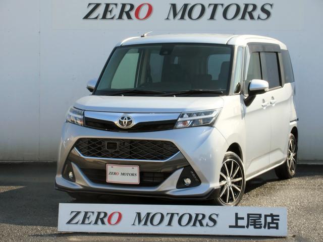 トヨタ タンク カスタムG-T ターボ LEDライト 左右電動スライドドア スマートキー 保証付
