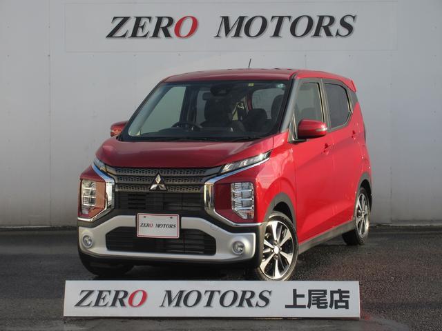 三菱 eKクロス G ナビ TV LEDヘッドライト スマートキー ブレーキサポート 保証付