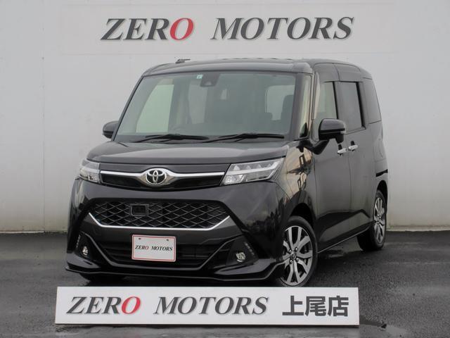 トヨタ タンク カスタムG-T ターボ ナビTV bluetooth対応 スマートキー LEDライト 左右電動スライドドア 保証付