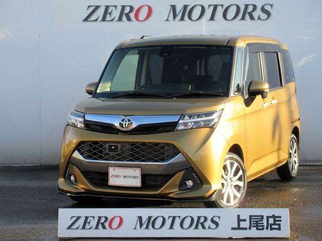 トヨタ カスタムG-T ターボ ナビTV 左右電動スライドドア ETC スマートキー LEDライト 保証付