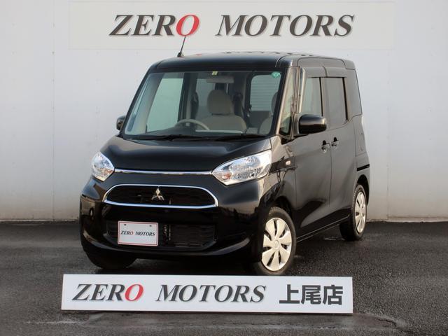 三菱 eKスペース M ナビ TV CD キーレス シートヒーター 保証付