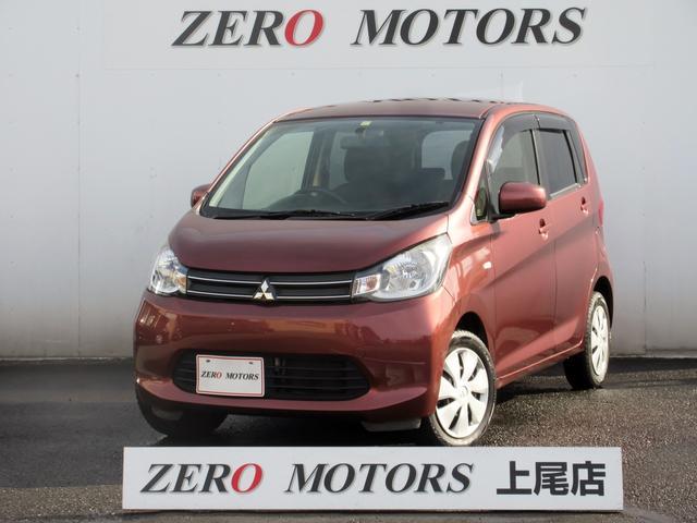 三菱 M ナビ TV bluetooth対応 キーレス 保証付