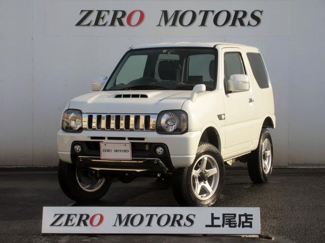 スズキ ランドベンチャー ターボ 4WD 5MT リフトアップ レザーシート キーレス 社外マフラー 社外エアロ 保証付