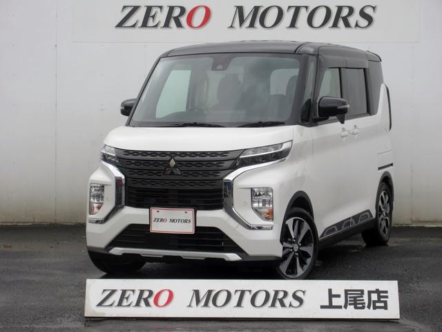 三菱 eKクロススペース T ターボ パワースライドドア スマートキー LEDライト シートヒーター 保証付