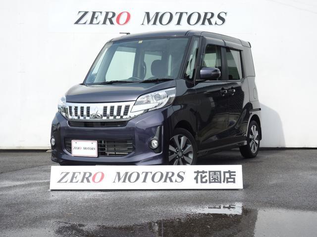 三菱 カスタムT タ-ボ ナビ 両側電動スライド アルミ 保証付