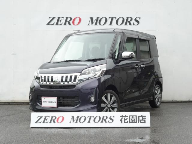 三菱 カスタムT タ-ボ 1オ-ナ- 両側電動 スマ-トキ- 保証