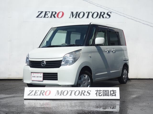日産 ルークス E 4WD スマ-トキ- ナビ テレビ CD シ-トヒ-タ- 両側スライドドア ベンチシート 電格ミラー 保証付