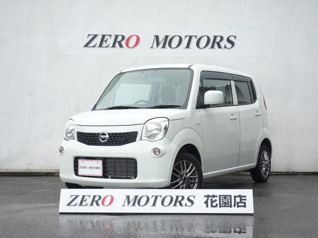 日産 S スマ-トキ- ETC 電格ミラー アルミ ベンチシート 保証付