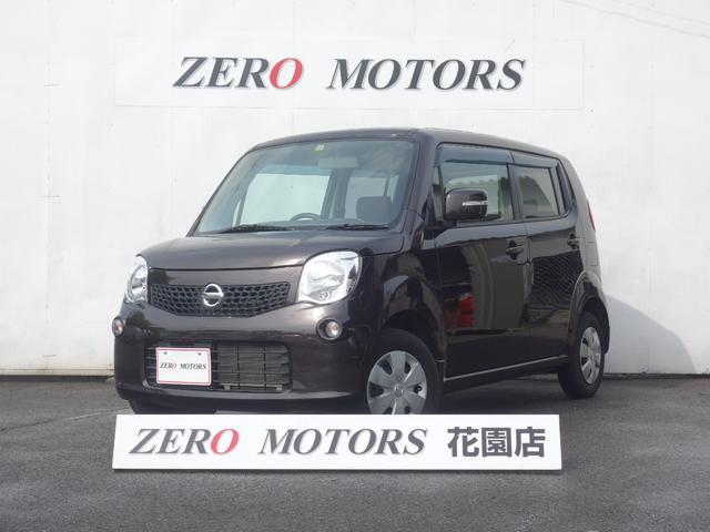 日産 モコ X FOUR 4WD シ-トヒ-タ- スマ-トキ- バックカメラ CD USB ベンチシート フルフラット 電格ミラー 保証付