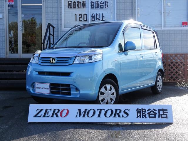 ホンダ ライフ G特別仕様車 HIDスマートスペシャル スマ-トキ- CD