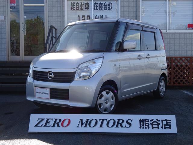 日産 E 修復無 スマ-トキ- 両側スライドドア 電格ミラー CD フルフラット ベンチシート 保証付