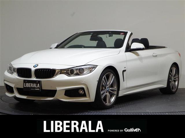 BMW 4シリーズ 435iカブリオレ Mスポーツ ブラックレザーシート/インテリジェントS/OP19インチAW/ヘッドアップD/純正ナビ&地デジ/バックカメラ/シートヒーター/パワーシート/ACC/サイドビューモニター/コーナーセンサー