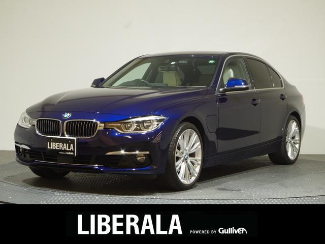 BMW 3シリーズ 330eセレブレーションエディション プラグインハイブリッド/iDrive/インテリセーフ/HarmanKardon/レーンキープアシスト/レーンチェンジアシスト/ACC/ETC/ドラレコ/純正19インチAW/白革シート/シートヒーター