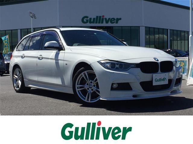 BMW 3シリーズ 320dツーリング Mスポーツ フロントスポイラー/ACC/インテリジェントS/電動リアゲート/ETC/禁煙車/純正ナビ/リアカメラ/パワーシート/純正18インチアルミ/コーナーセンサー/レーンキープアシスト