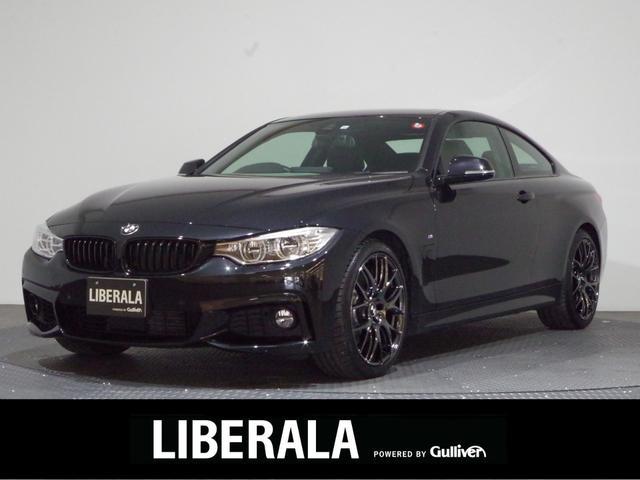 BMW 435iクーペ Mスポーツ ワンオーナー/衝突軽減/純正HDDナビ/フルセグTV/Bカメラ/サンルーフ/ACC/黒革シート/シートヒーター/RAYS19型AW/オートライト/HUD/プッシュスタート/パドルシフト