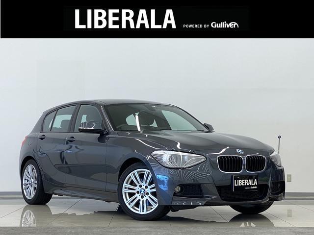 BMW 1シリーズ 116i Mスポーツ ワンオーナー 純正HDDナビ Bluetooth バックカメラ オートライト HIDライト アイドリングストップ 前後ドラレコ ETC プッシュスタート