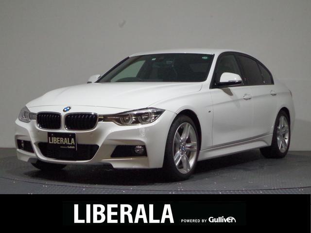 BMW 3シリーズ 320d Mスポーツ インテリジェントセーフティ/衝突軽減ブレーキ/レーンアシスト/ACC/BSM/純正HDDナビ/Bluetooth/パーキングアシスト/ETC//シートヒーター/オートライト/LED/ウエルカムライト