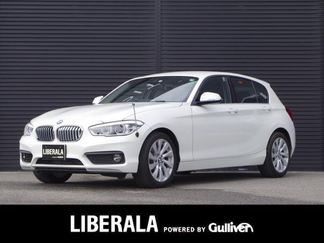 BMW 1シリーズ 118i セレブレーションエディション マイスタイル インテリジェントセーフティ/車線逸脱警報/クルーズコントロール/パーキングソナー/黒革シート/シートヒーター/オートライト/LEDライト/純正HDDナビ/パーキングアシスト/コーナーポール