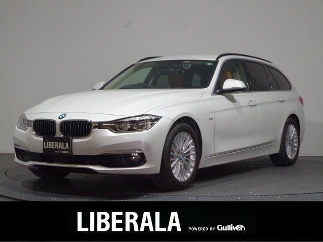 BMW 3シリーズ 330iツーリング ラグジュアリー インテリジェントセーフティ/BSA/レーンアシスト/ACC/茶革シート/シートーヒーター/パワーシート/純正HDDナビ/バックカメラ/オートライト/LEDライト/フォグ・リアフォグ/ETC/ドラレコ