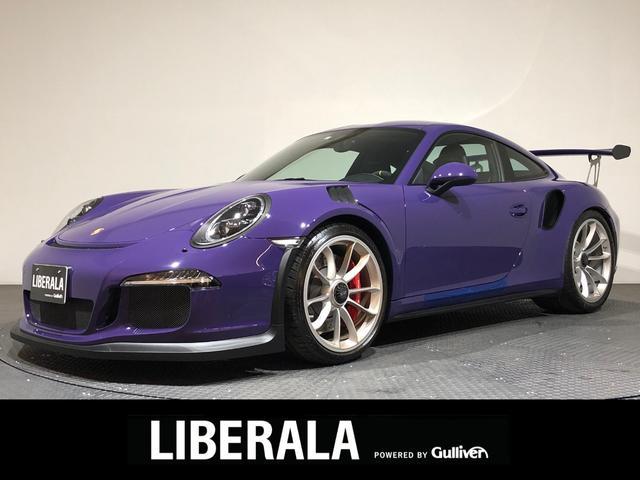 ポルシェ 911 911GT3RS RS 有償カラーウルトラバイオレット/ブラック×グレーレザーカーボンシェルバケットシート/シートヒーター/スポーツクロノ/スポーツエキゾースト/純正ナビ/フルセグ/Bカメラ