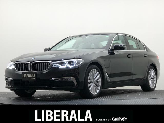 BMW 5シリーズ 530eラグジュアリー アイパフォーマンス インテリジェントセーフティ/衝突軽減/側面衝突警告/車線変更警告/BSA/ACC/全方位カメラ/自動駐車アシスト/HDDナビ/フルセグTV/ETC/レザーシート/シートヒーター/パワートランク/LED