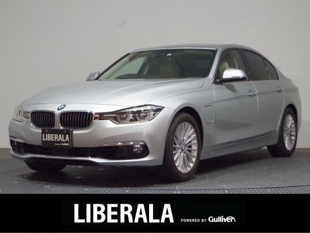 BMW 330eラグジュアリー インテリジェントセーフティ/コンフォートアクセス/ベージュインテリア/LKABSA/iDrive HDDナビ/パーキングアシスト/ETC/eドライブモード/ドライブモードセレクター/LEDライト