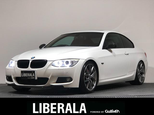 BMW 335i Mスポーツパッケージ 社外車高調/BBSアルミホイール/社外テールレンズ/サンルーフ/純正ナビ/CD/DVD/フルセグ/MSV/バックカメラ/レザーシート/ミラーETC/パドルシフト/クルーズコントロール