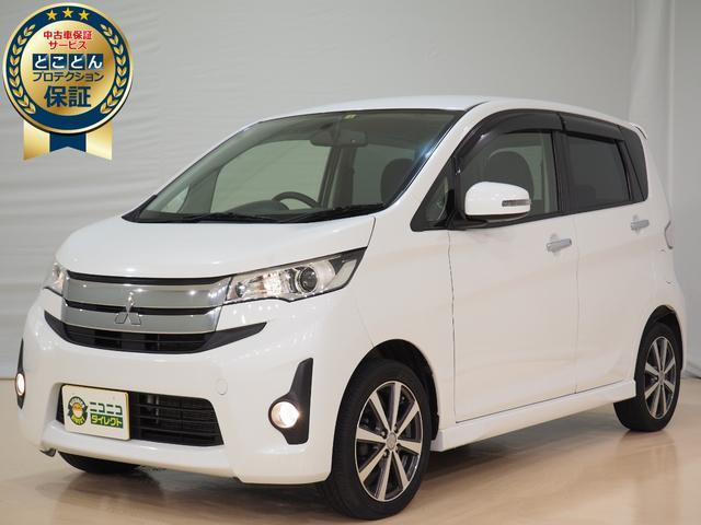 三菱 eKカスタム G ・バックモニター・プッシュスタート・HID・オートエアコン・AW・ABS・アイドルストップ