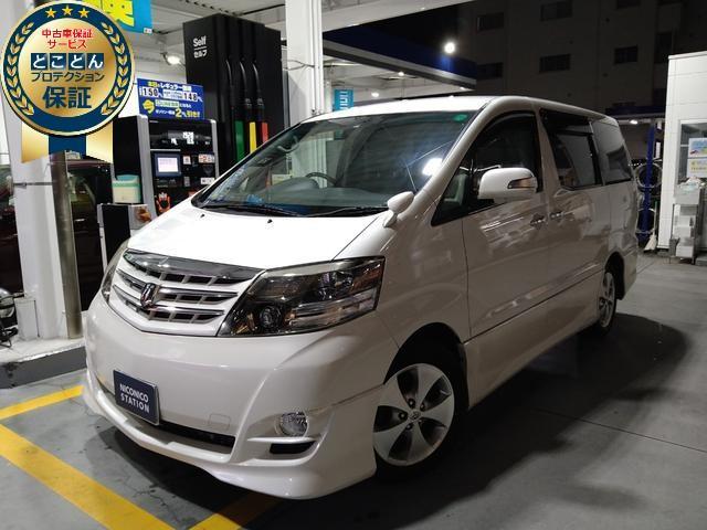トヨタ AS プラチナセレクション 両側電動スライドドア・ナビ・フリップダウンモニタ・ETC