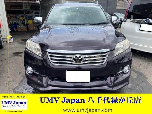 トヨタ ヴァンガード  サンルーフ・ナビ・TV・キーレス・ETC・電格ミラー・ミュージックサーバー・AUX