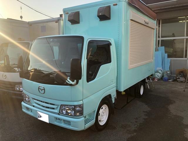 マツダ  ガソリン車 トラック キッチンカー オーダー型キッチンカー 当社オリジナルパッケージ
