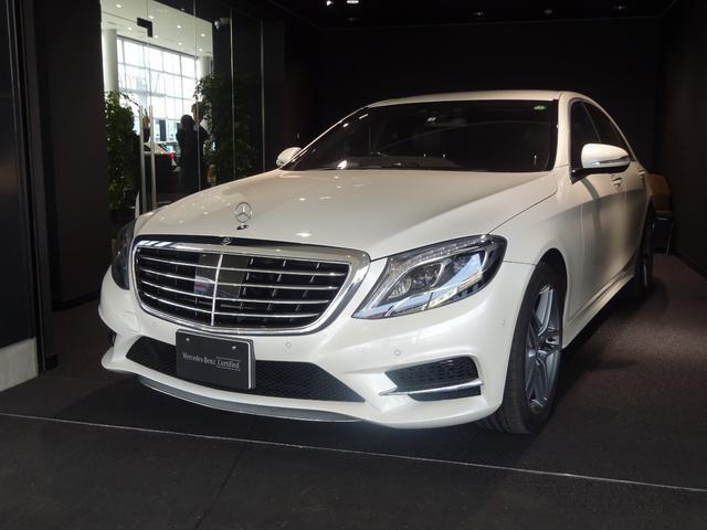 メルセデス・ベンツ S400h AMGライン ダイヤモンドホワイト 認定中古車