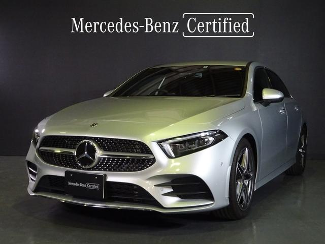 メルセデス・ベンツ Aクラス A200d AMGライン AMGライン ナビゲーションパッケージ アドバンスドパッケージ レーダーセーフティーパッケージ 認定中古車