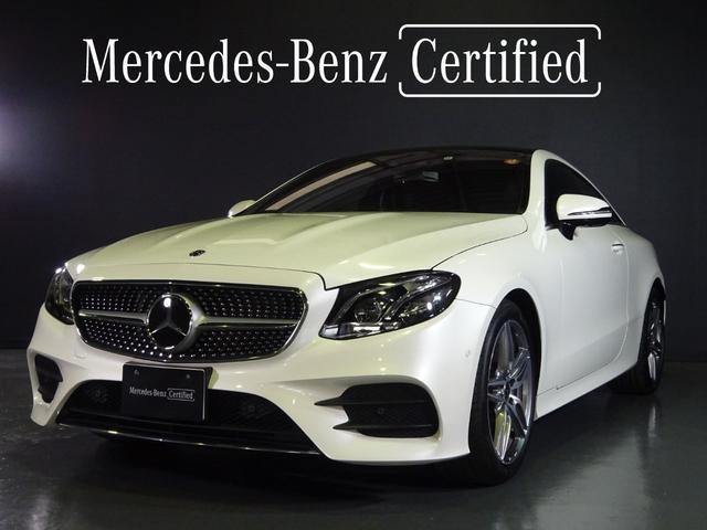 メルセデス・ベンツ E200 クーペ スポーツ レザーパッケージ ブルメスタサウンドシステム エアバランスパッケージ 認定中古車2年保証