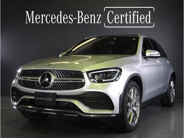 メルセデス・ベンツ GLC GLC300 4マチック AMGライン パノラミックルーフ 元デモカー 認定中古車2年保証