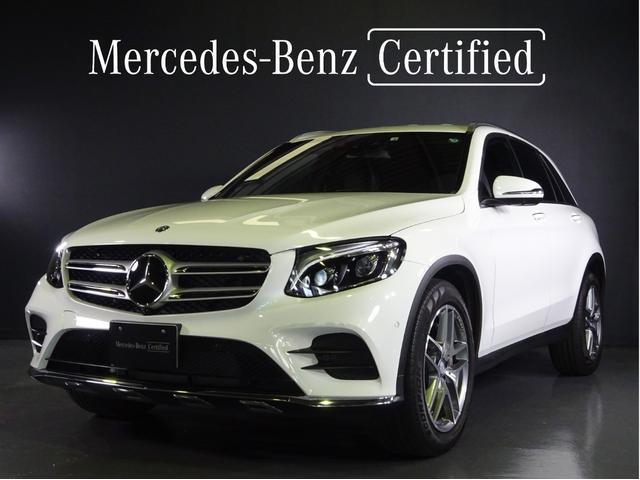 メルセデス・ベンツ GLC GLC250 4マチックスポーツ 4WD ハーフレザーシート 認定中古車2年保証