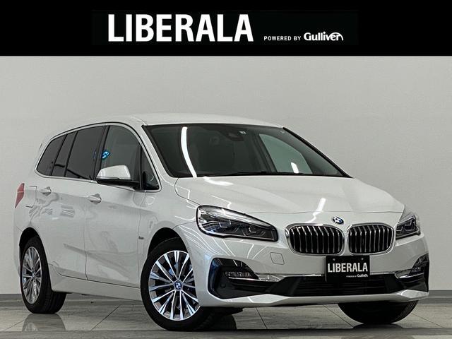 BMW 218dグランツアラー ラグジュアリー 純正HDDナビ バックカメラ 黒革シート コンフォートA LEDライト インテリS 車線逸脱警告 パワーバックドア コンフォートA